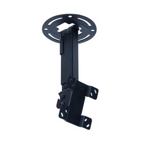 View a larger image of the Peerless PC930A Short Black Ceiling Mount for Small Screens.