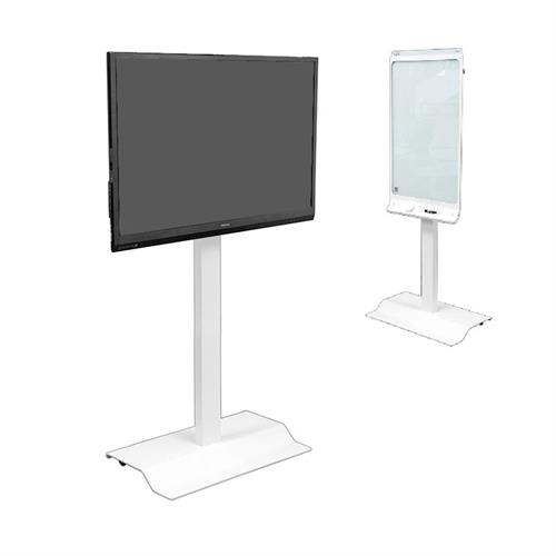 View a larger image of the Audio Visual Furniture SYZ42-W Monitor Stand for Large Screens.