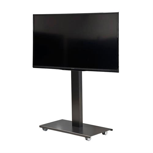 View a larger image of the Audio Visual Furniture SYZ84-S-B Monitor Cart for Large Screens.