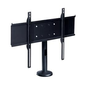 View a larger image of the Peerless 360 Degree Universal Desktop Swivel Mount for 32-52 inch Screens HP450.