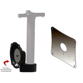 View a larger image of the Chief JHS210B Ceiling Mount Lower Assembly for Mid Size Screens up to VESA 200x200.