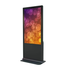 View a large image of the Crimson All-In-One Kiosk (55 inch, Android, Non-Touch) KFP255A here.