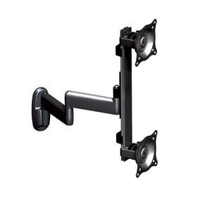 View a larger image of the Chief KWD230B Vertical Dual Arm 1x2 Wall Mount.