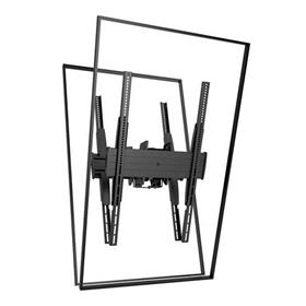 View a larger image of the Chief LCB1UP FUSION Large B2B Flat Panel Portrait Ceiling Mount.