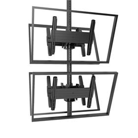 View a larger image of the Chief MCB1X2U FUSION Medium B2B Stacked Ceiling Mount.