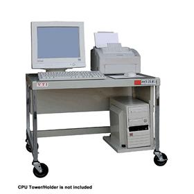 View a larger image of the VTI MCW20E Mobile Computer Workstation (Putty).