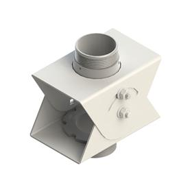View a larger image of the Peerless MIS213 Suspended Cathedral Ceiling Adapter.