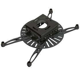 View a larger image of the PDS-PLUS Polaris Universal Low-Profile Projector Mount.
