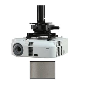View a larger image of the Peerless PRGS-UNV-S Universal Silver Projector Mount.