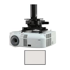 View a larger image of the Peerless PRGS-UNV-W Universal White Projector Mount.