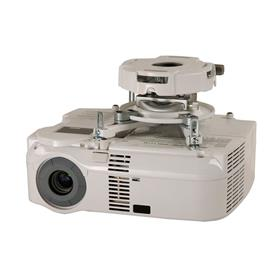 View a larger image of the Peerless PRG-UNV-W White Precision Gear Projector Mount.