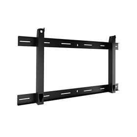 View a larger image of the Chief PSMH2485 Heavy Duty Custom Wall Mount - Various 103 inch.