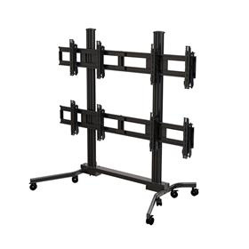 View a larger image of the Crimson VWM263 2x2 Video Wall Cart for Large Screens.